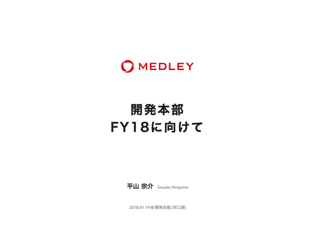 f:id:medley_inc:20180208180054p:plain