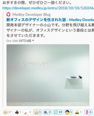 f:id:medley_inc:20181012185315p:plain