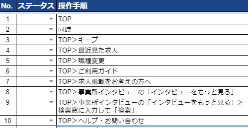 f:id:medley_inc:20210527151142p:plain