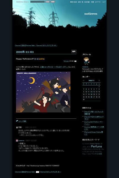 f:id:meeeres:20081225184425j:image