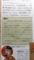 清水書院 新中学校「歴史」日本の歴史と世界 P244