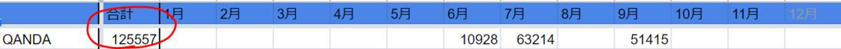 f:id:meehow:20201111153358p:plain