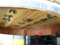 [sake][山口][蔵見学][五橋]岩国市の五橋(酒井酒造)で使っている木桶の底。