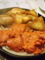 [food][大阪][カレー][パキスタン][アリーズキッチン][food][大阪][カレー][パキスタン][アリーズキッチン]チキンティッカとサモサ