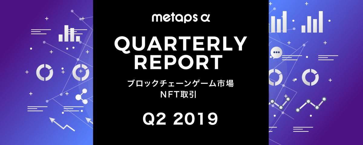 f:id:meetaps:20190801154333j:plain