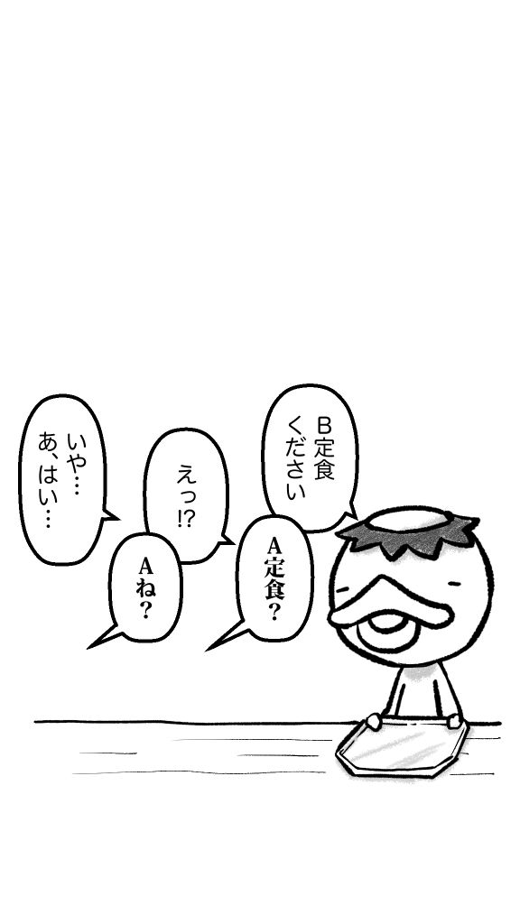 f:id:mefu3:20160526232109j:plain:w288