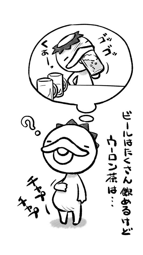 f:id:mefu3:20160708230602j:plain:w288