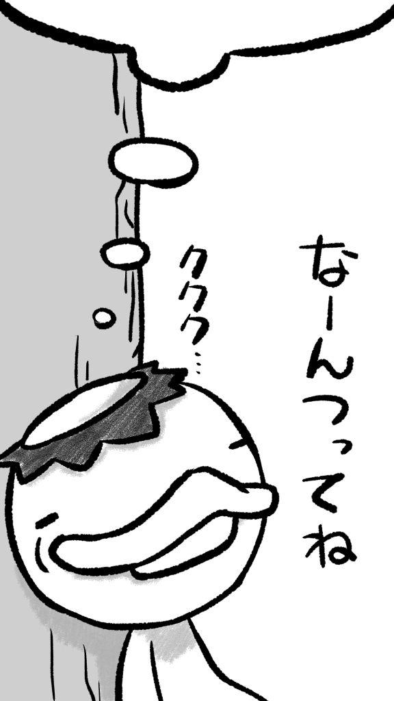 f:id:mefu3:20160719215320j:plain:w288