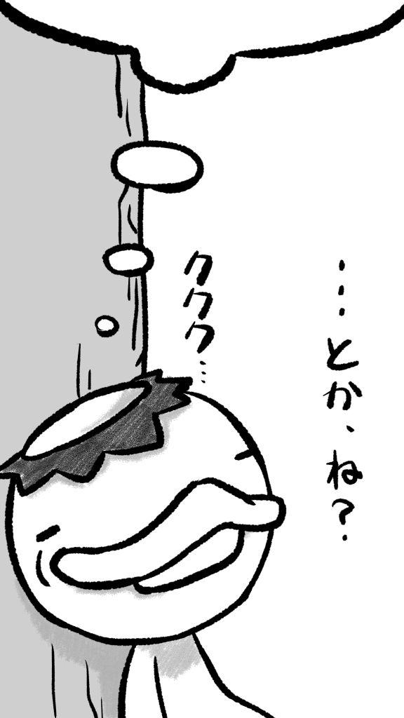 f:id:mefu3:20160719215335j:plain:w288