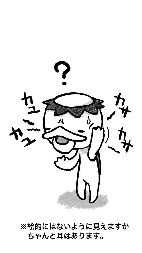 f:id:mefu3:20160816150212j:plain:w288