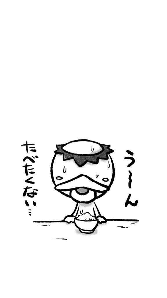 f:id:mefu3:20161022055802j:plain:w288