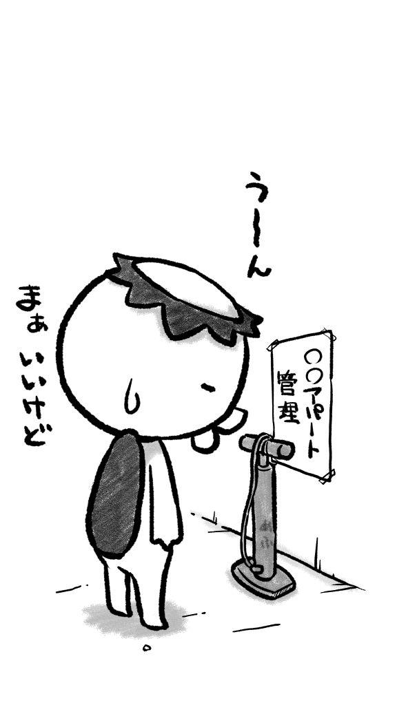 f:id:mefu3:20161022055814j:plain:w288