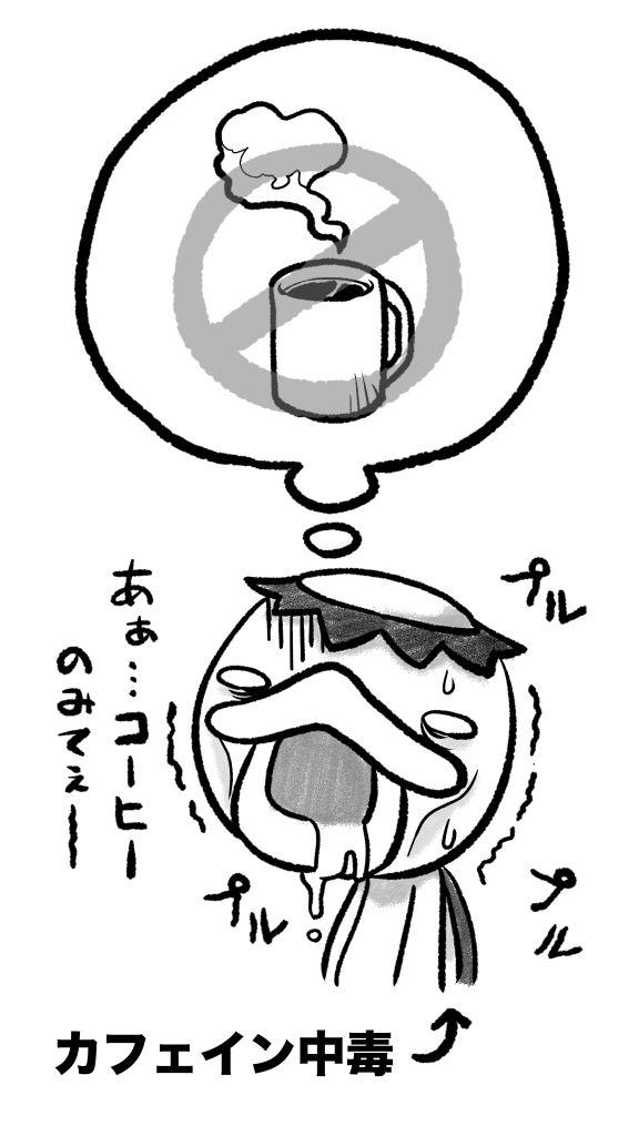 f:id:mefu3:20161115203148j:plain:w288
