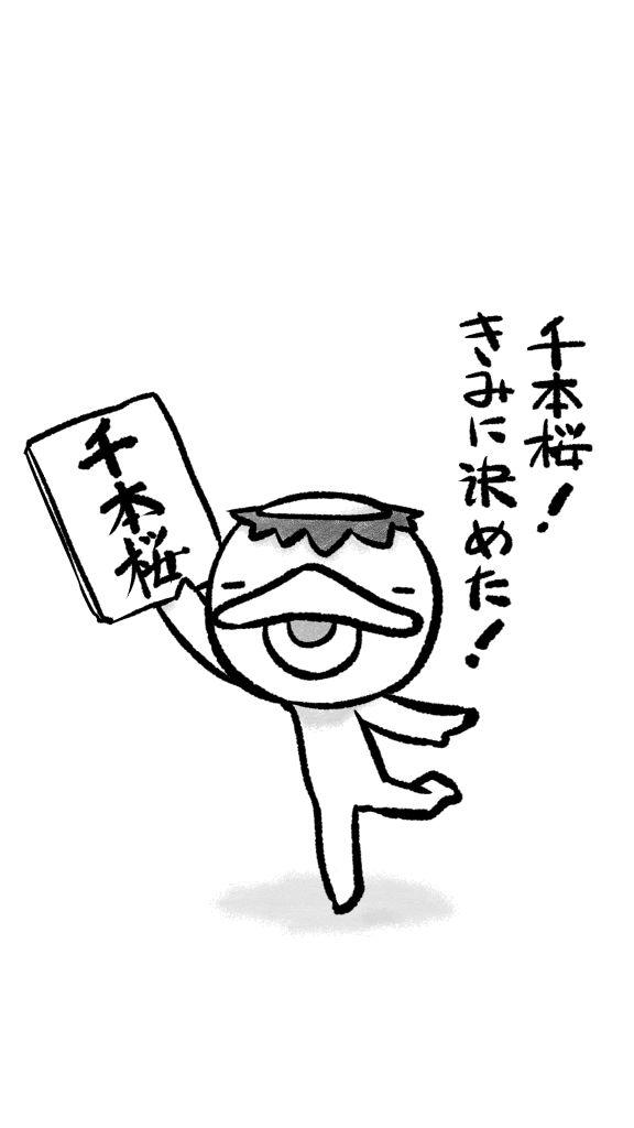 f:id:mefu3:20161210094345j:plain:w288
