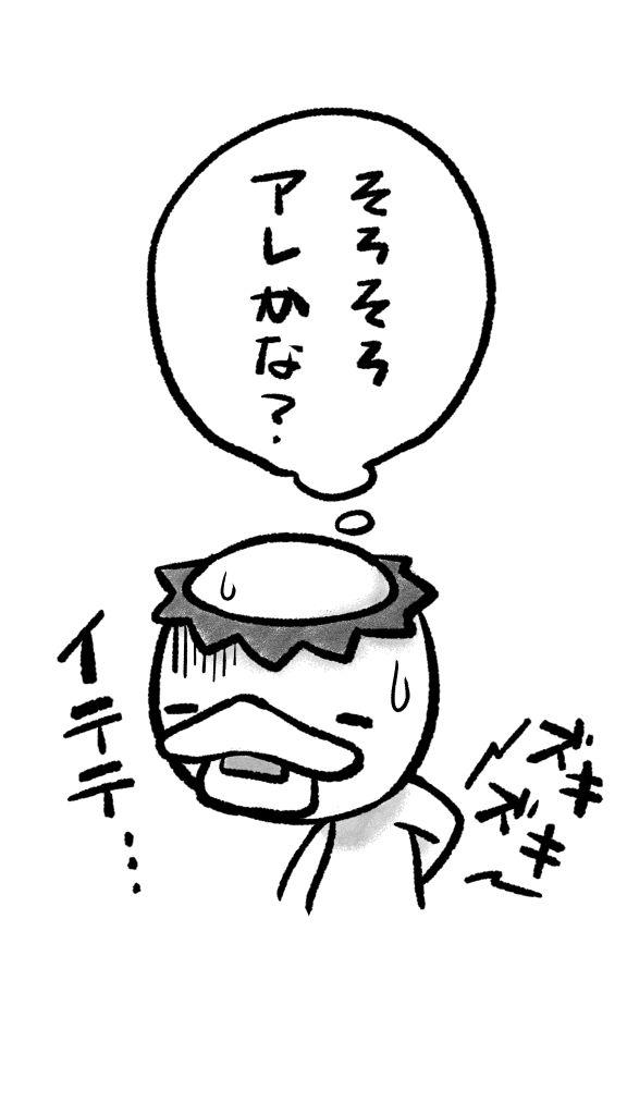 f:id:mefu3:20161220212325j:plain:w288