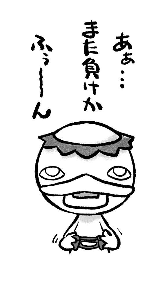 f:id:mefu3:20170304055739j:plain:w288
