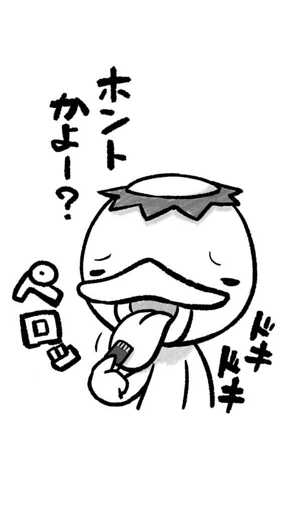 f:id:mefu3:20170410200708j:plain:w288