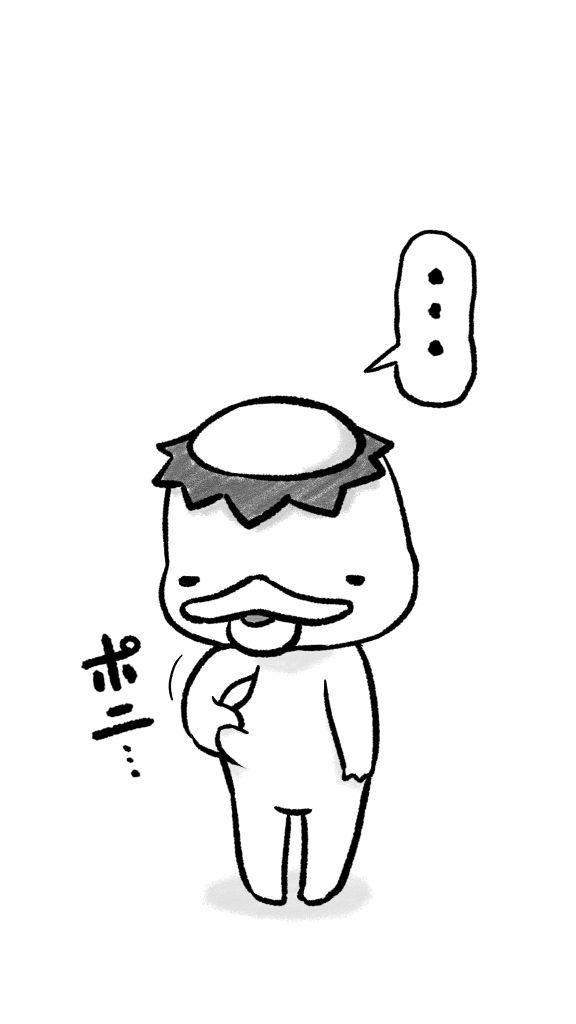 f:id:mefu3:20170414200108j:plain:w288