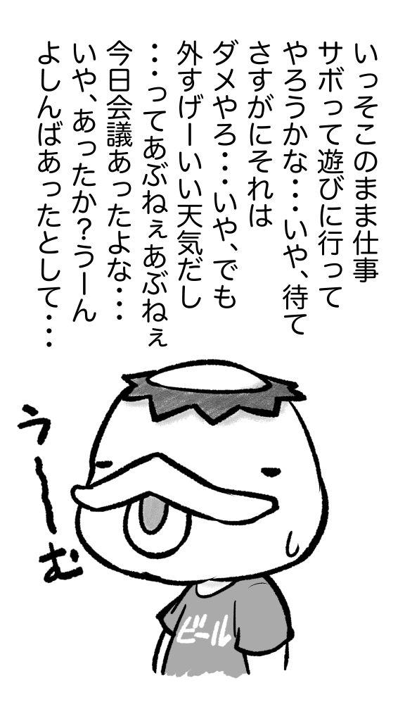 f:id:mefu3:20170514100107j:plain:w288