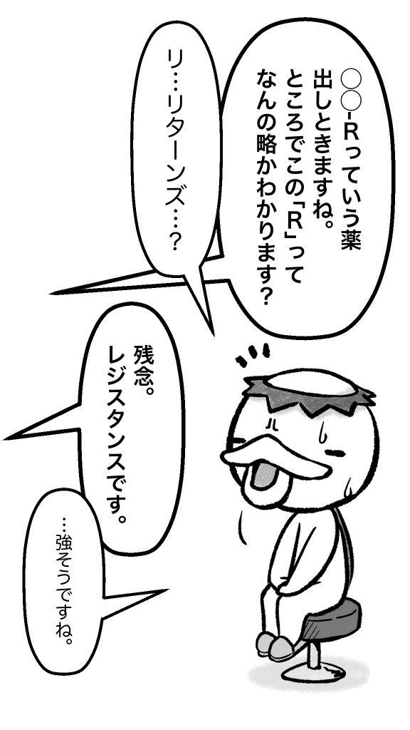 f:id:mefu3:20170708094146j:plain:w288