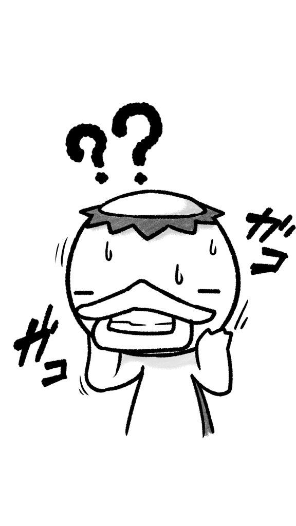 f:id:mefu3:20170909090227j:plain:w288