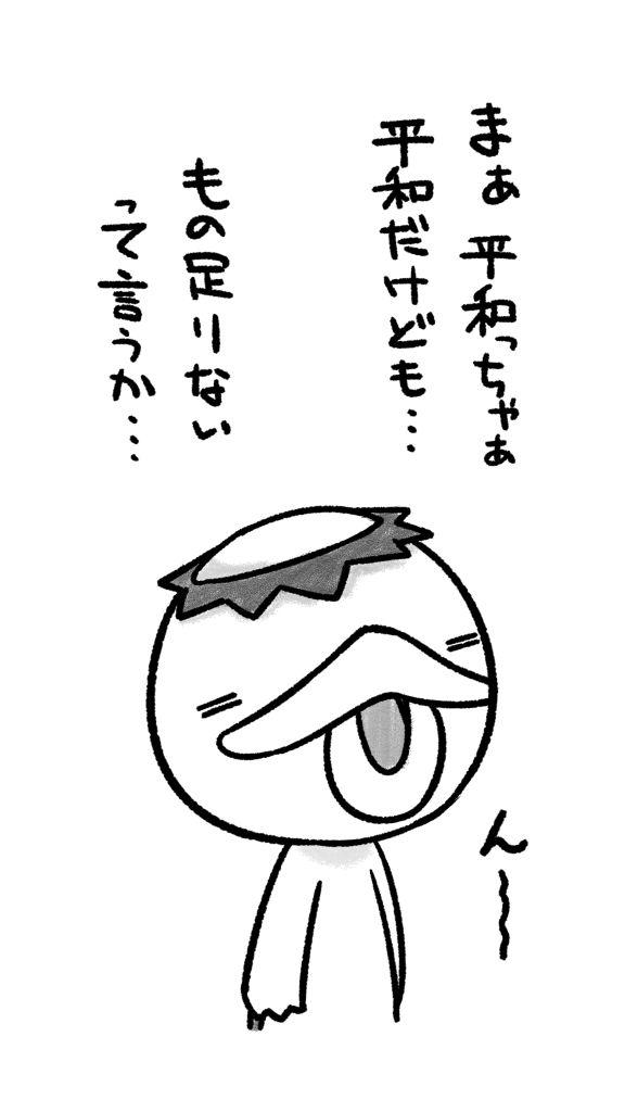 f:id:mefu3:20170909090232j:plain:w288