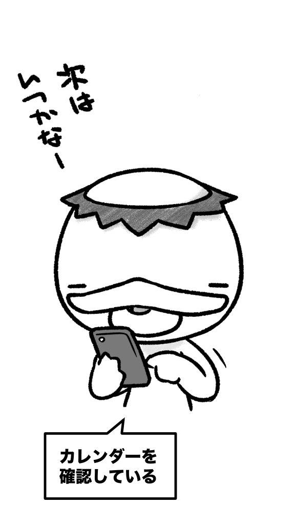 f:id:mefu3:20170909090251j:plain:w288
