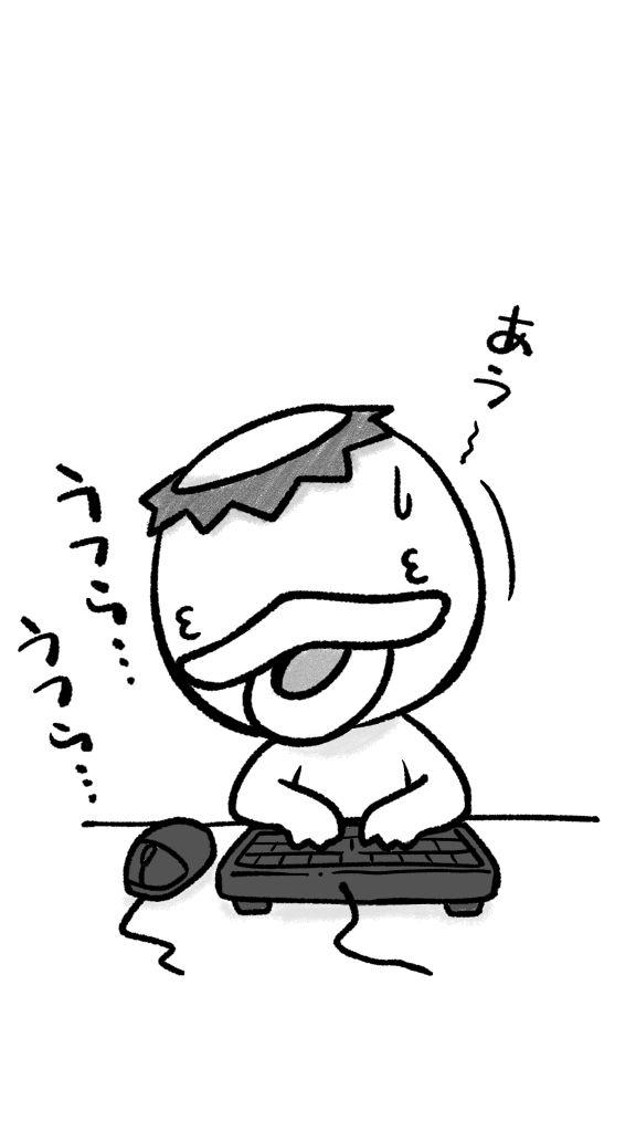 f:id:mefu3:20170909090252j:plain:w288