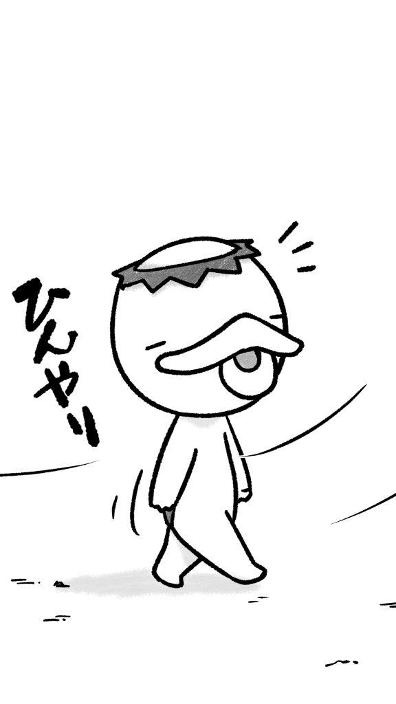 f:id:mefu3:20170909090257j:plain:w288