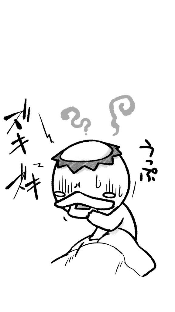 f:id:mefu3:20171231114730j:plain:w288