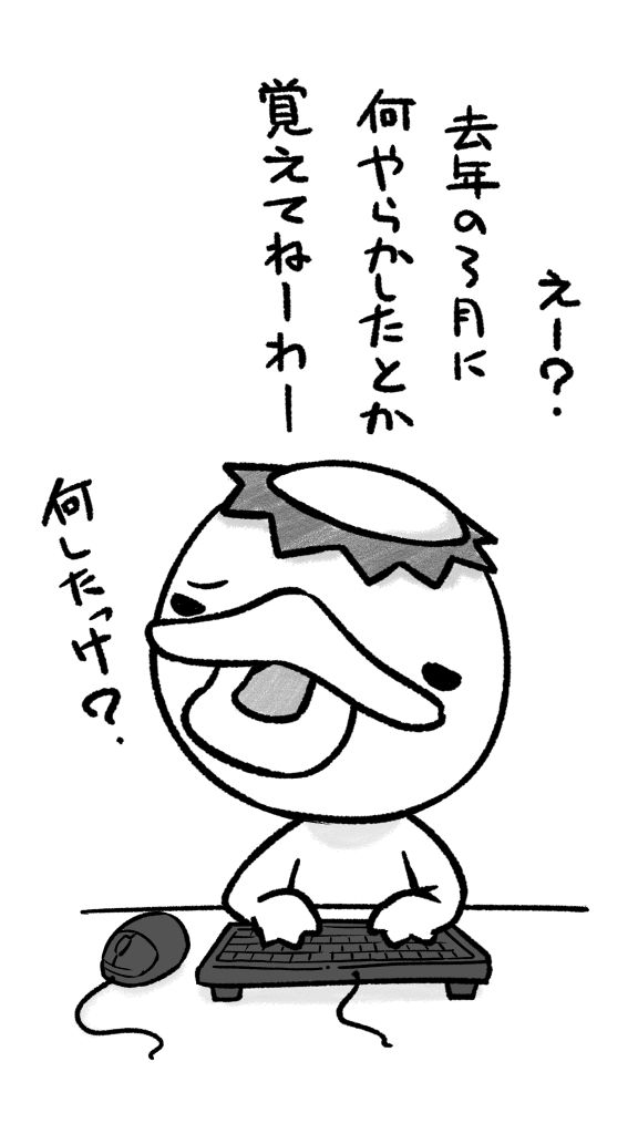 f:id:mefu3:20180519140933j:plain:w288