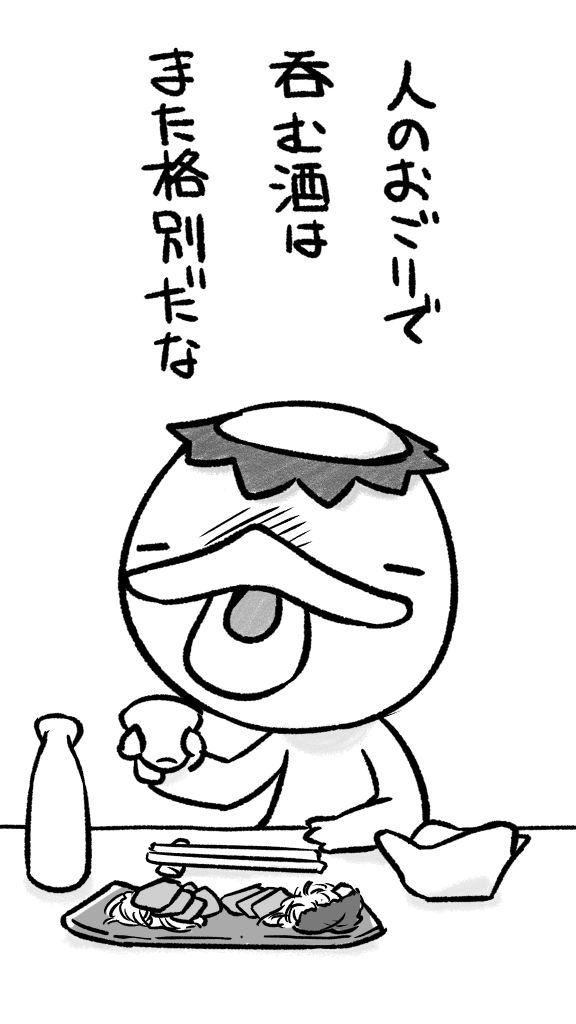 f:id:mefu3:20180519140938j:plain:w288