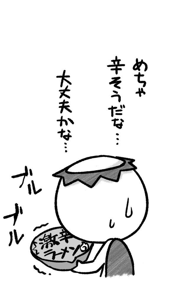 f:id:mefu3:20180617130417j:plain:w288