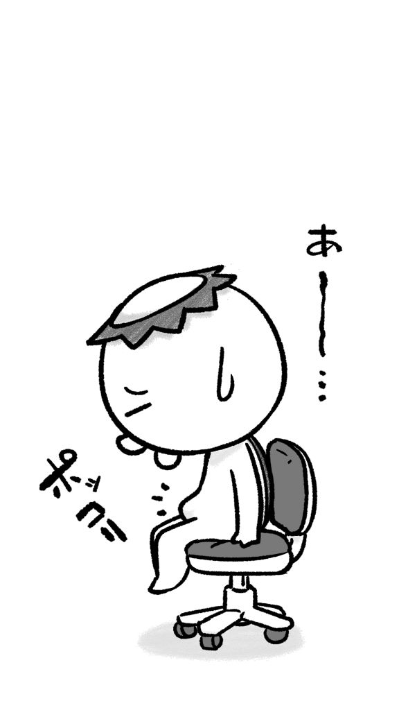 f:id:mefu3:20180617130431j:plain:w288
