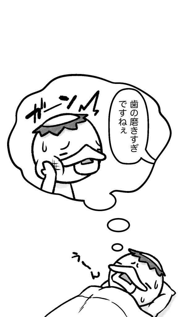 f:id:mefu3:20180628221306j:plain:w288