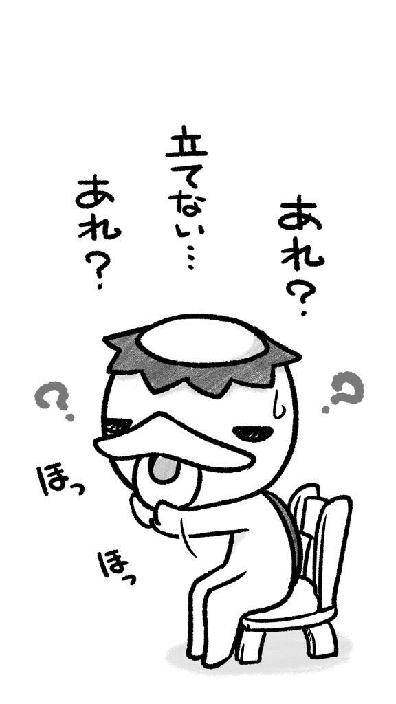 f:id:mefu3:20180628221328j:plain:w288