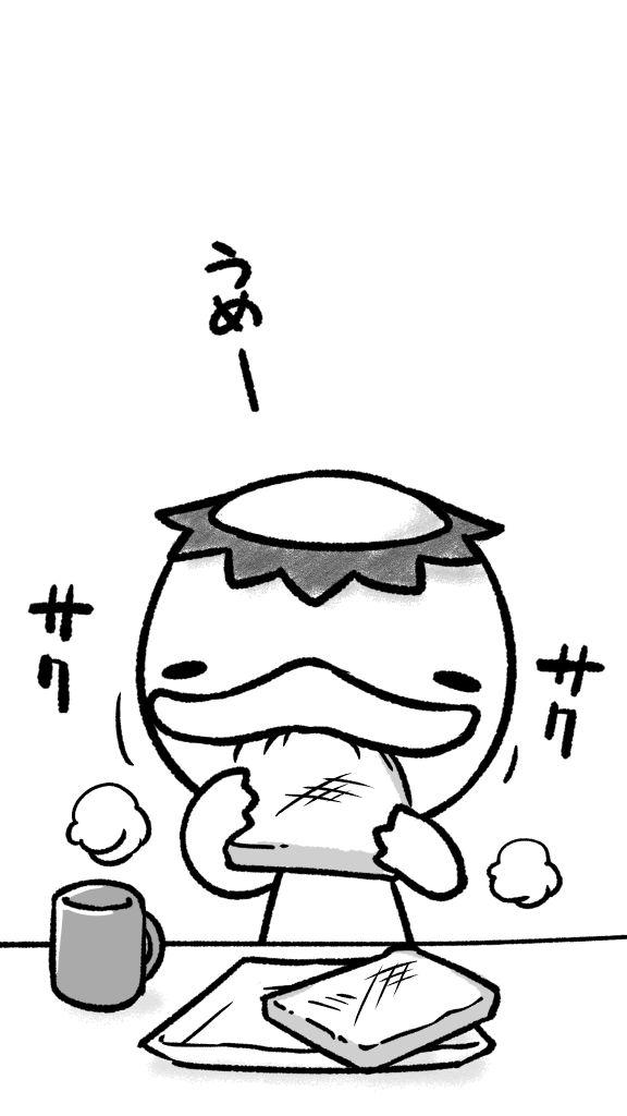f:id:mefu3:20180628221338j:plain:w288
