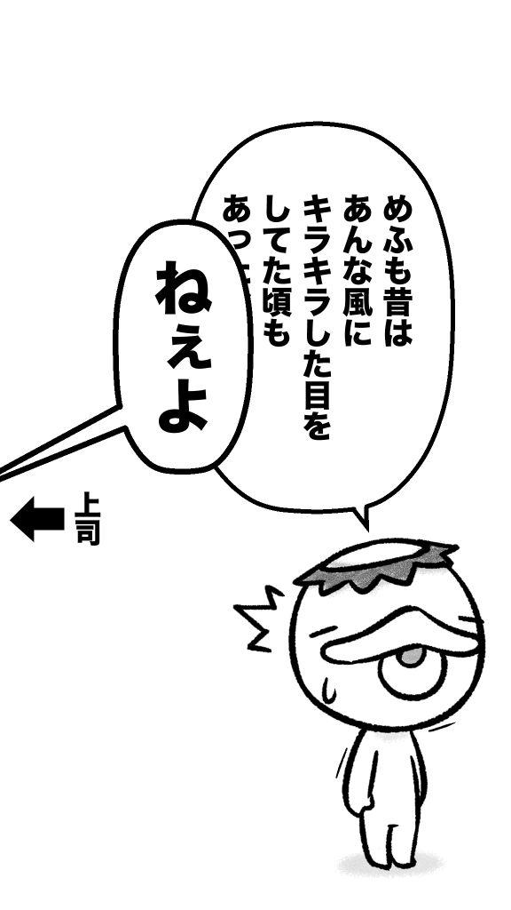 f:id:mefu3:20180628221403j:plain:w288