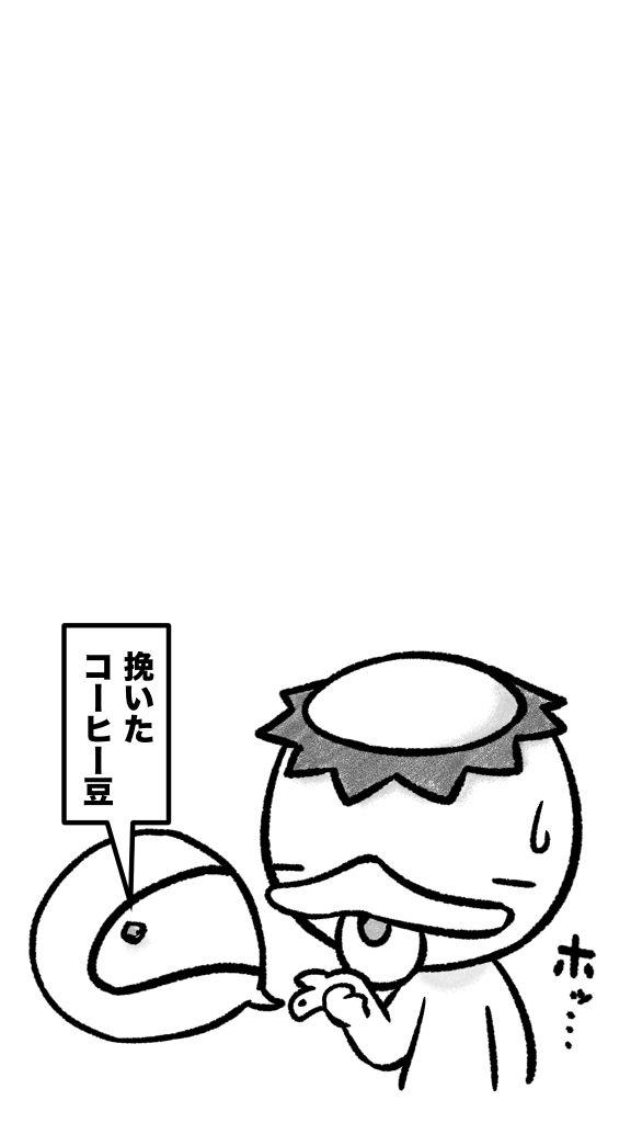 f:id:mefu3:20180721105516j:plain:w288