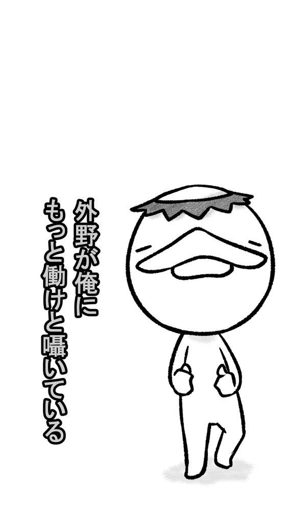 f:id:mefu3:20180915204738j:plain:w288