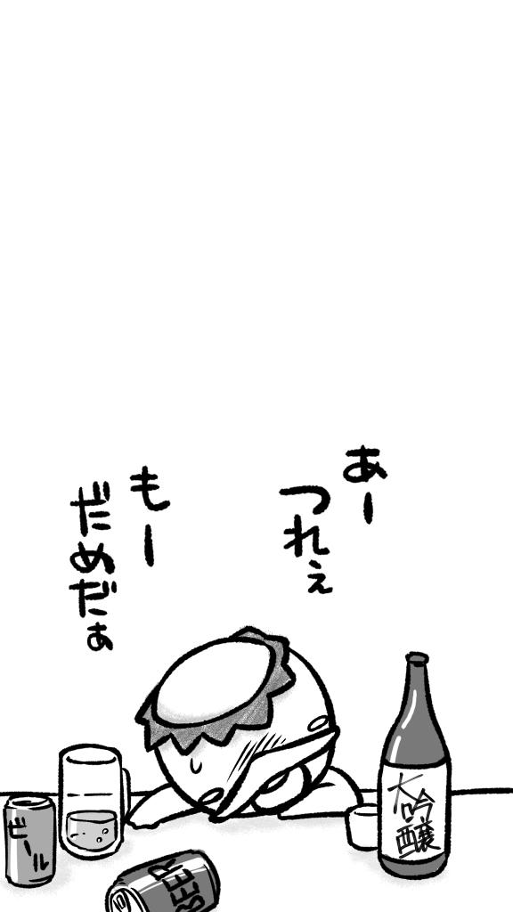 f:id:mefu3:20180915204745j:plain:w288