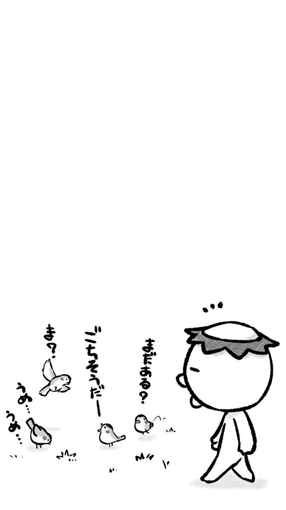 f:id:mefu3:20180915204748j:plain:w288