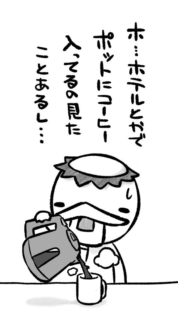 f:id:mefu3:20180915204756j:plain:w288