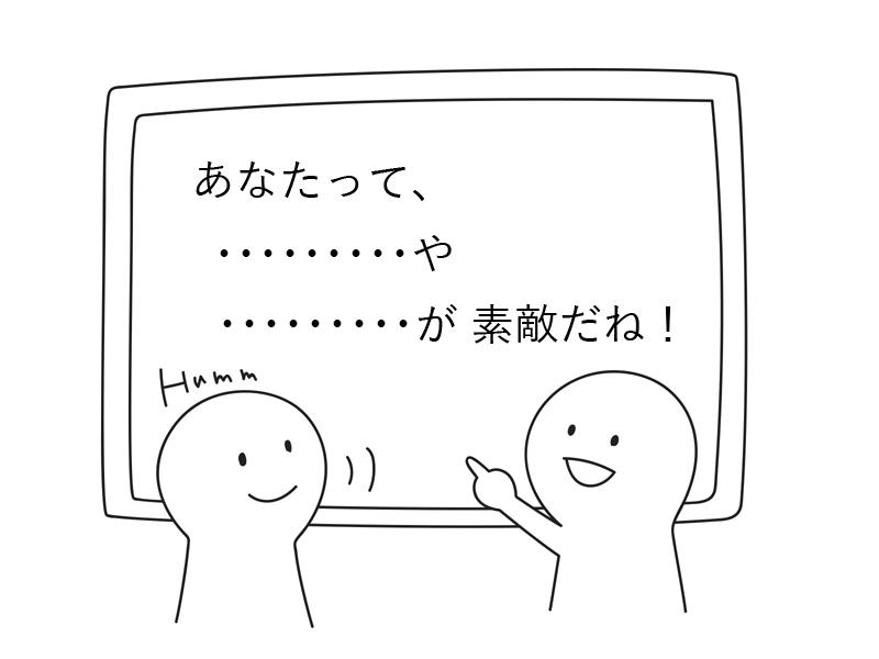 f:id:meg_m:20210309145655j:plain