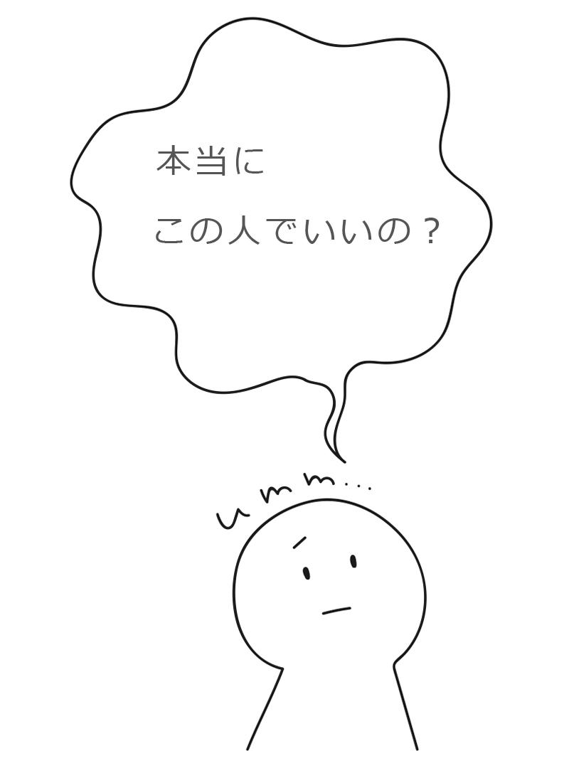 f:id:meg_m:20210317160325j:plain