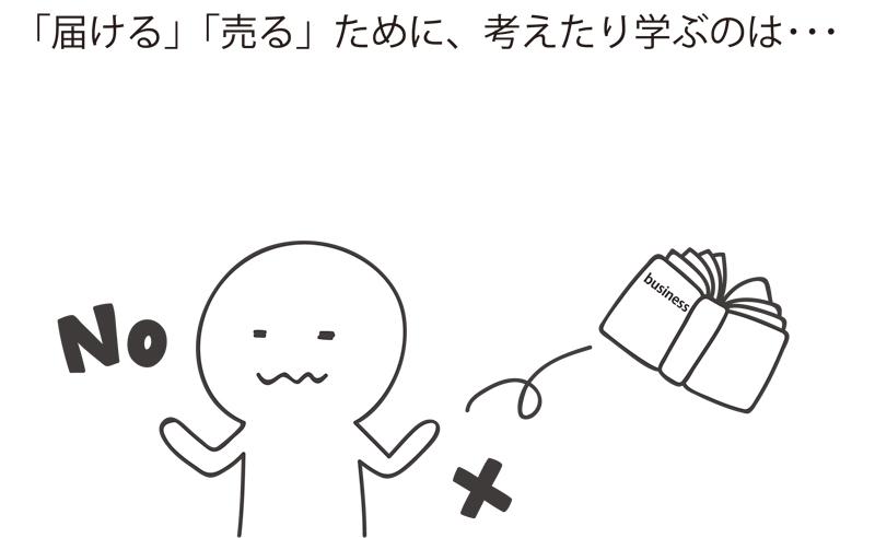 f:id:meg_m:20210325183847j:plain