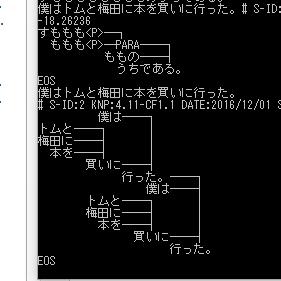 f:id:mega-ne0221:20161201172046p:plain