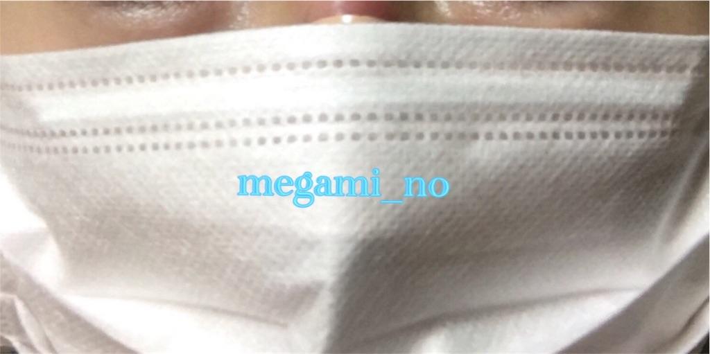 f:id:megami_no:20181011000603j:image