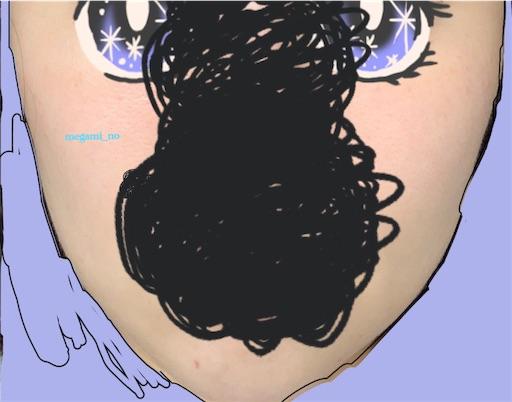 f:id:megami_no:20181113180157j:image