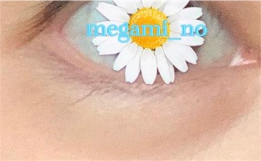 f:id:megami_no:20190124135131j:image